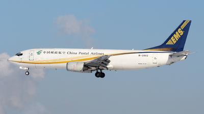 B-2892 - Boeing 737-46J(SF) - China Postal Airlines