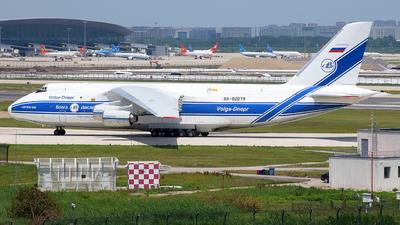 RA-82079 - Antonov An-124-100 Ruslan - Volga Dnepr Airlines