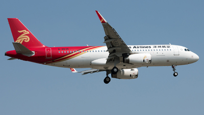 B-8635 - Airbus A320-232 - Shenzhen Airlines