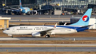 B-1560 - Boeing 737-8LW - Hebei Airlines