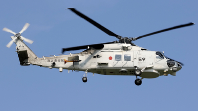 8459 - Mitsubishi SH-60K - Japan - Maritime Self Defence Force (JMSDF)