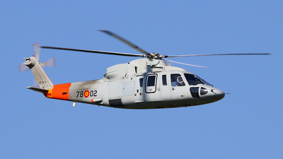 HE.24-2 - Sikorsky S-76 - Spain - Air Force