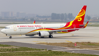 B-1726 - Boeing 737-84P - Hainan Airlines