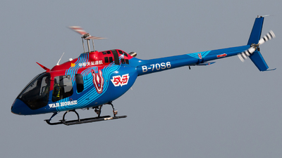 A picture of B70S6 - Bell 505 Jet Ranger X - [65280] - © william8252