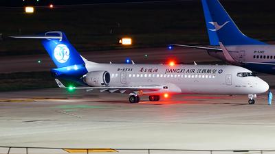 B-650X - COMAC ARJ21-700 - Jiangxi Airlines