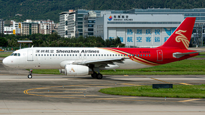 B-6650 - Airbus A320-232 - Shenzhen Airlines