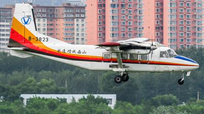 B-3823 - Harbin Y-12 II - Shanxi Victory General Aviation