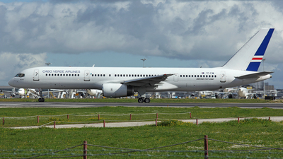 TF-FIW - Boeing 757-27B - TACV Cabo Verde Airlines