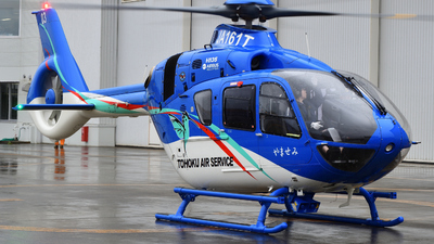 JA161T - Airbus Helicopters H135 - Tohoku Air Service (TAS)