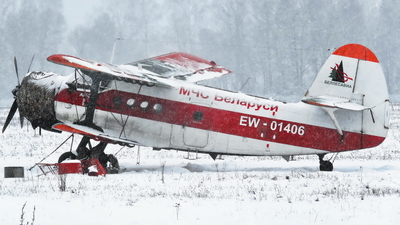 EW-01406 - PZL-Mielec An-2 - Belarus - Ministry for Emergency Situations (MChS)