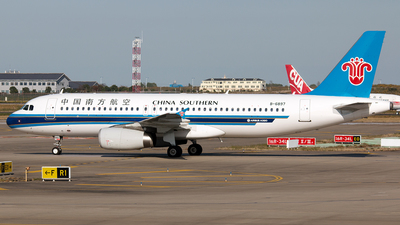 B-6897 - Airbus A320-232 - China Southern Airlines