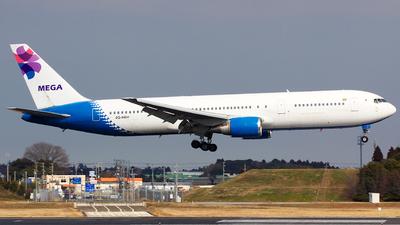 8Q-MEH - Boeing 767-3Y0(ER) - Mega Maldives