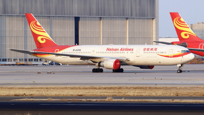 A picture of B2492 - Boeing 76734P(ER) - [33049] - © yiran