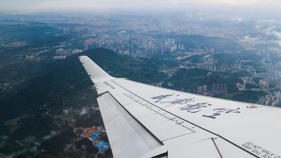B-605N - COMAC ARJ21-700 - Chengdu Airlines