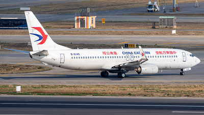 A picture of B6149 - Boeing 73789P - China Eastern Airlines - © Yan Shuai