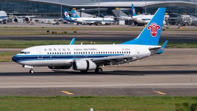 A picture of B5253 - Boeing 73771B - China Southern Airlines - © Shiori Daredemo Daisuki