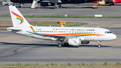 B-6425 - Airbus A319-115 - Tibet Airlines