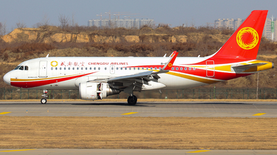 B-1011 - Airbus A319-115 - Chengdu Airlines