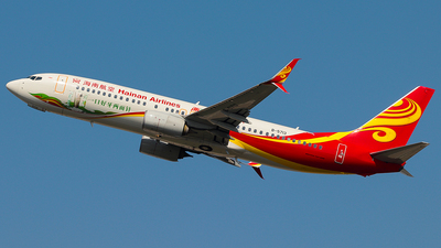 A picture of B5713 - Boeing 73784P - Hainan Airlines - © Jinshui Road