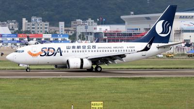 B-5207 - Boeing 737-75N - Shandong Airlines