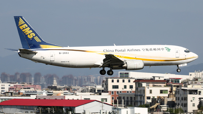 B-2882 - Boeing 737-45R(SF) - China Postal Airlines
