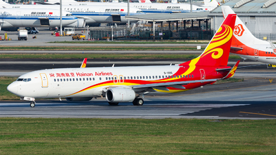 B-1996 - Boeing 737-84P - Hainan Airlines