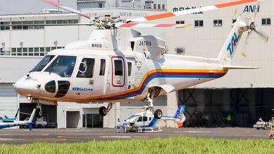 JA761A - Sikorsky S-76C+ - Toho Air Service