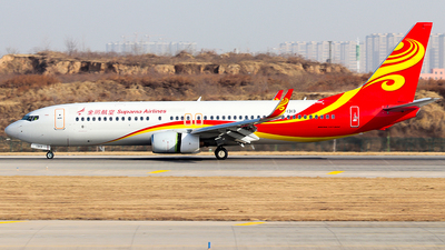 B-1313 - Boeing 737-84P - Suparna Airlines