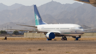 N743A - Boeing 737-7AX - Saudi Aramco Aviation
