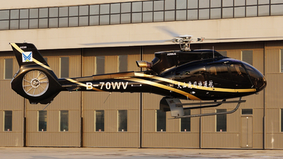 B-70WV - Airbus Helicopters H130 T2 - Private