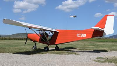 I-C569 - ICP Savannah XL VG - Private