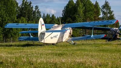 RA-71162 - PZL-Mielec An-2R - Vologda Air