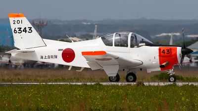 6343 - Fuji T-5 - Japan - Maritime Self Defence Force (JMSDF)