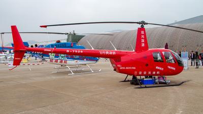 B-7526 - Robinson R44 Clipper II - Hainan Sanya Yalong General Aviation Co