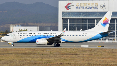 B-6981 - Boeing 737-83Z - Donghai Airlines