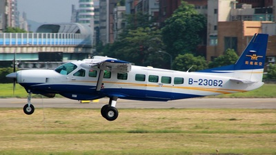 B-23062 - Cessna 208B Grand Caravan - Avanti Aviation