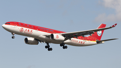 A picture of B5923 - Airbus A330343 - Sichuan Airlines - © charleszihao