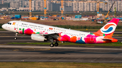 A picture of B6576 - Airbus A320232 - Chongqing Airlines - © ZUCKGYQ
