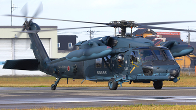 58-4599 - Sikorsky UH-60J Blackhawk - Japan - Air Self Defence Force (JASDF)