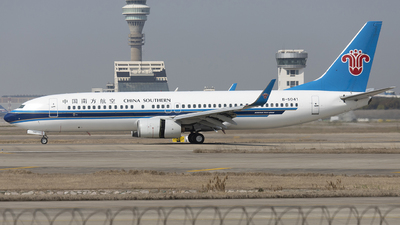 B-5041 - Boeing 737-81B - China Southern Airlines