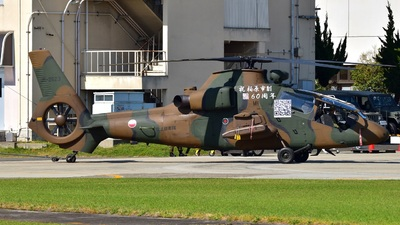 32623 - Kawasaki OH-1 Ninja - Japan - Ground Self Defence Force (JGSDF)