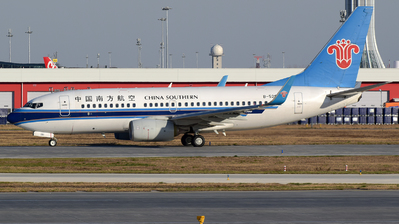 A picture of B5291 - Boeing 73771B - China Southern Airlines - © cuttlefish