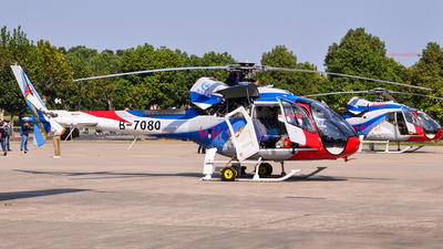 B-7080 - Avicopter AC-311 - Shanghai Heli General Aviation