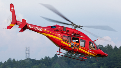 B-70A0 - Bell 429 - State Grid General Aviation Company