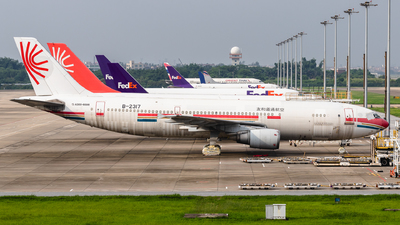 A picture of B2317 - Airbus A300B4605R - [741] - © ChaleLu