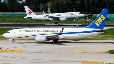 B-5156 - Boeing 737-81Q(SF) - China Postal Airlines