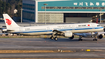 B-6362 - Airbus A321-213 - Air China