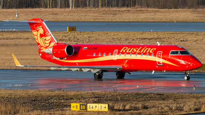 VQ-BNE - Bombardier CRJ-100ER - Rusline