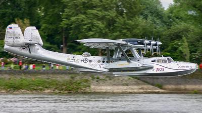 RP-C2403 - Dornier Do-24ATT Amphibian - Private