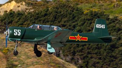 ZK-MAO - Nanchang CJ-6 - Wellington Aero Club